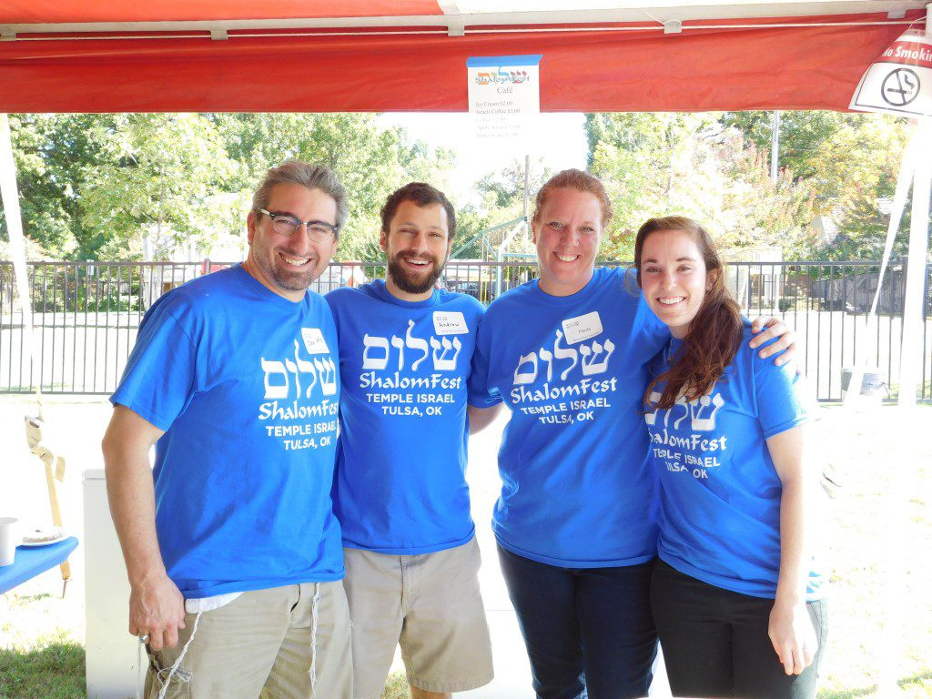 Photo courtesy Temple Israel.